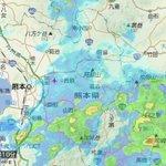 豪雨予報 Twitter Photo