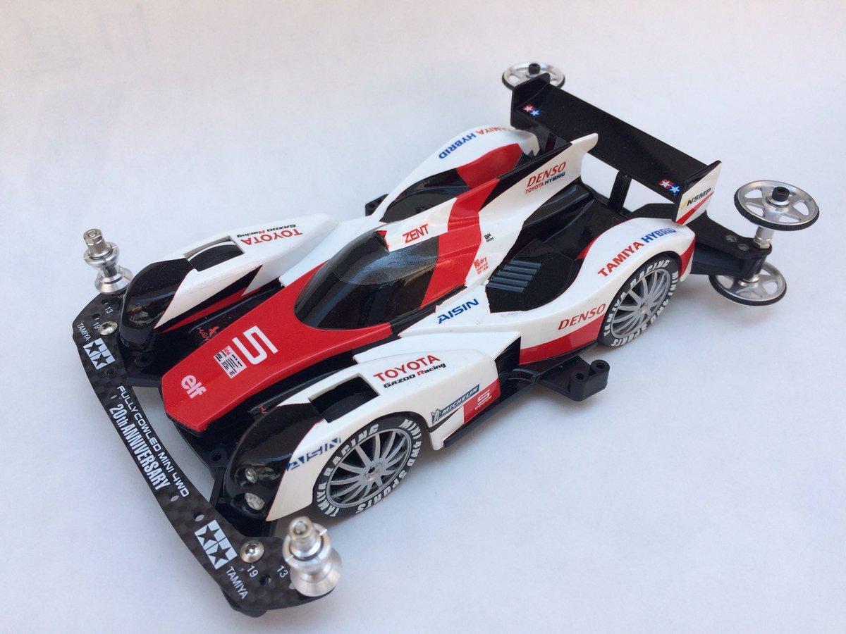 遅ればせながら、 祝!トヨタ ルマン優勝!! このミニ四駆を作ってからもう2年経つのかー。