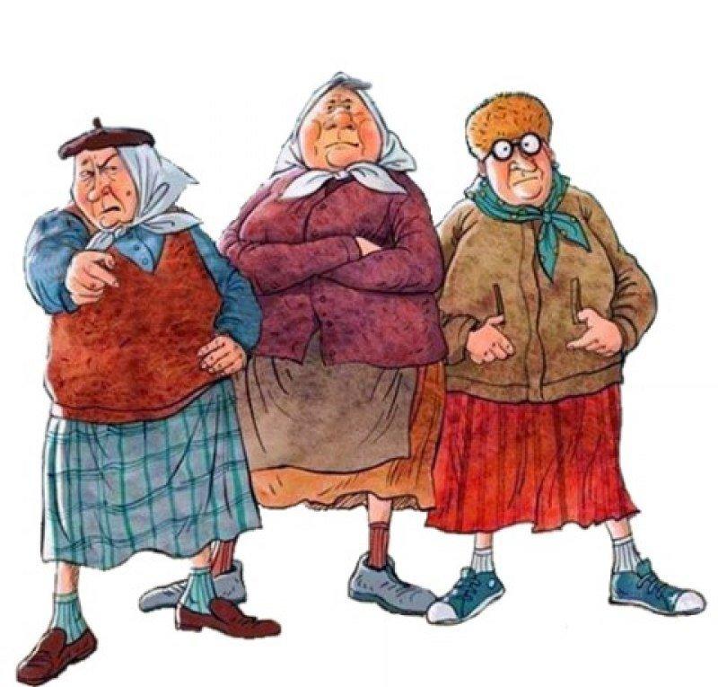 этом смешные открытки про стареньких трех сестер употребления вещества человека