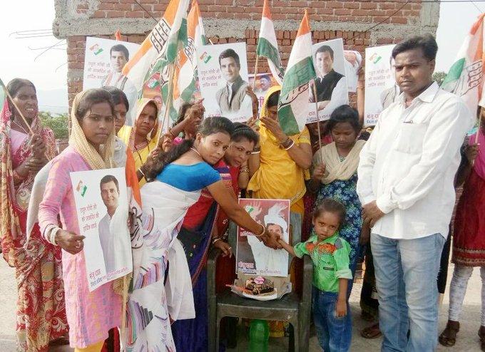 Happy Birthday Aadrniye Rahul Gandhi ji