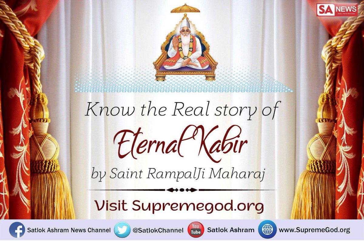 #WednesdayWisdom Everyone knows Kabir was a 15th-century poet & saint, whose Amritvani influenced Bhakti movement. They think of him as a Weaver & a poet. But theres a SatGuru #SpiritualLeader_SaintRampalJi who proves that the Weaver Kabir is God Himself youtu.be/IhW5wbK4PVY