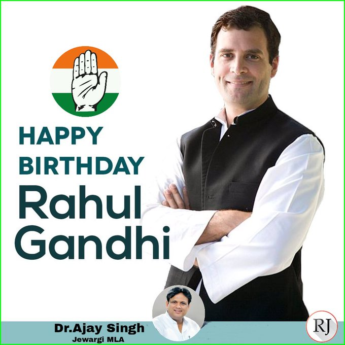 Happy Birthday Shri Rahul Gandhi hi