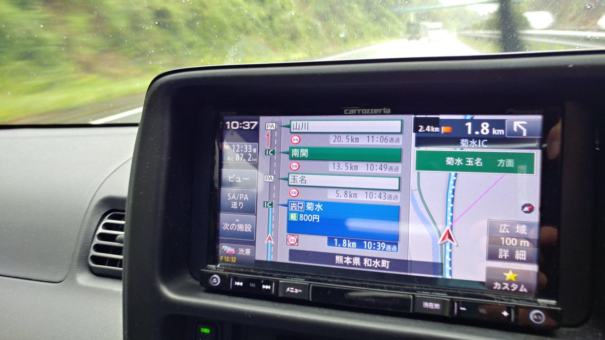 画像,みやま柳川付近で事故通行止めみたいなのでナビに従って菊水で降りる https://t.co/2dgySpz5go。
