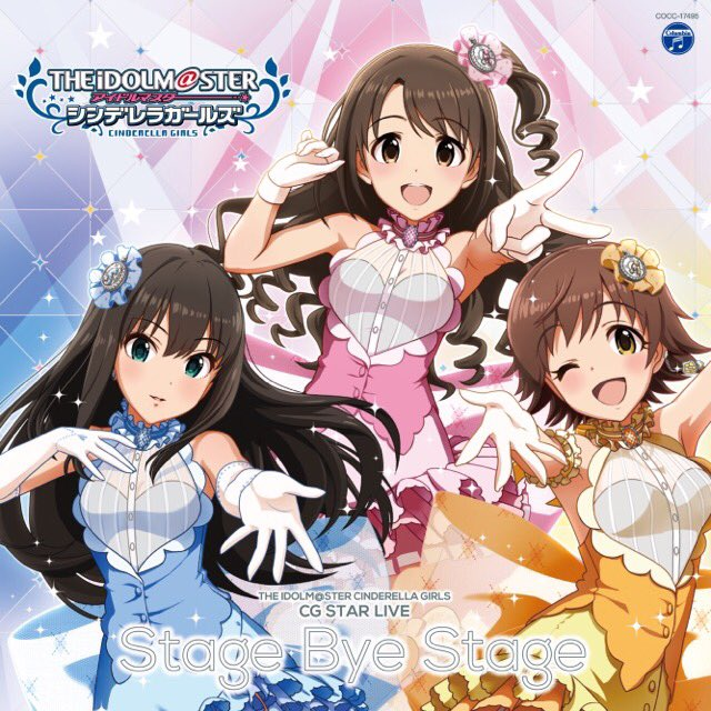 THE IDOLM@STER CINDERELLA GIRLS CG STAR LIVE Stage Bye Stageに関する画像3