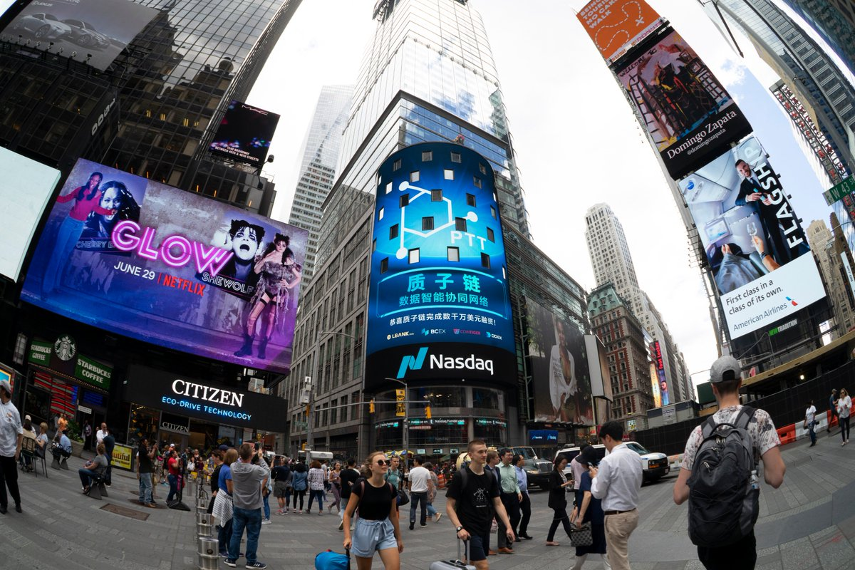 ... Entered The New York Time Square, Lighting The Nasdaq Big Screen. This  Has Shown The Industry The Global Strategy Of  Proton.pic.twitter.com/d5r0DdOpbh
