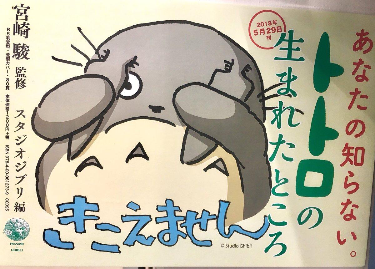 ジュンク堂書店池袋本店コミックフロアさんの投稿画像