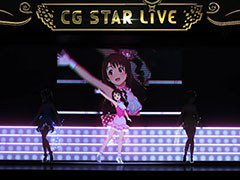 THE IDOLM@STER CINDERELLA GIRLS CG STAR LIVE Stage Bye Stageに関する画像10