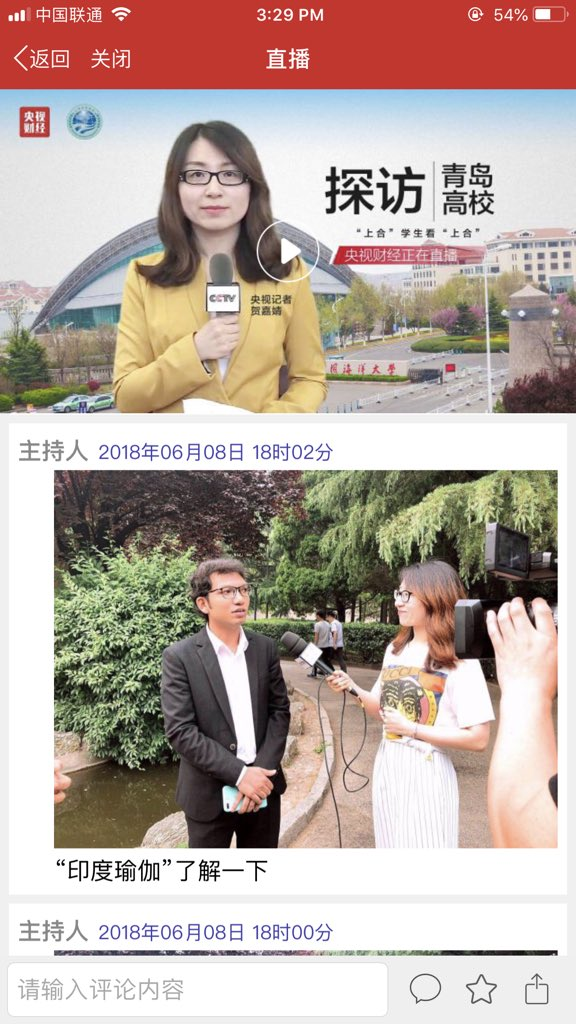@TajinderBagga Sir during SCO summit I represented our India  in various Chinese Media CCTV, CCTV4 Beijing &amp;DD NEWS Delhi. I am a PhD research scholar in Qingdao. It was great to welcome honorable @narendramodi Sir in Qingdao. I talked on Yoga, Ind culture &amp; edu. Sir see Pics <br>http://pic.twitter.com/dW2jbRz14V