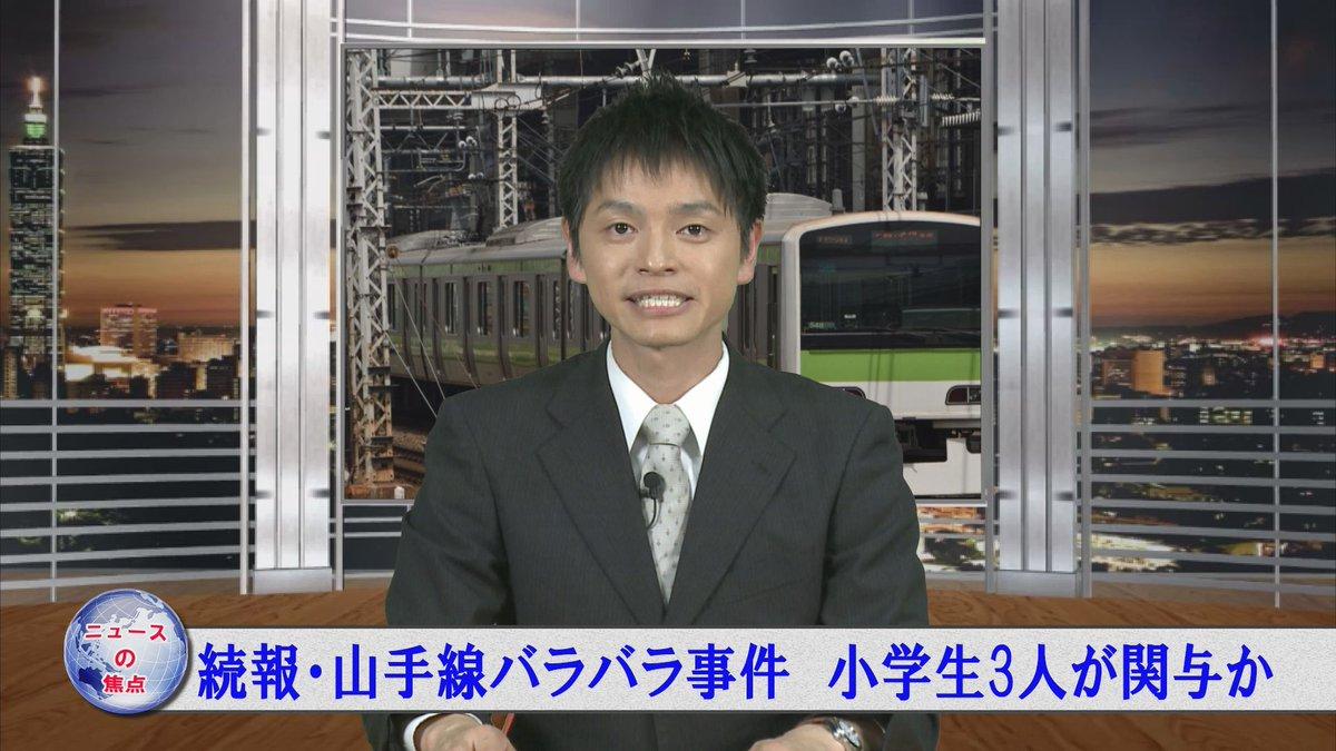 敬太郎 桶田