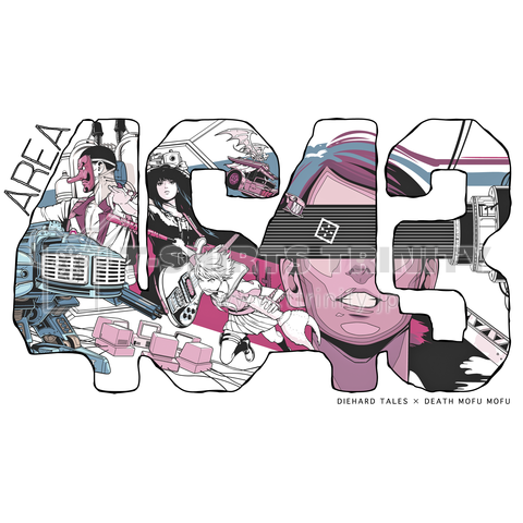 🐙興奮する真のゲーム「AREA4643」の公式デザインTシャツが販売開始されました。shakaさんのデザインT最新作です!🐙