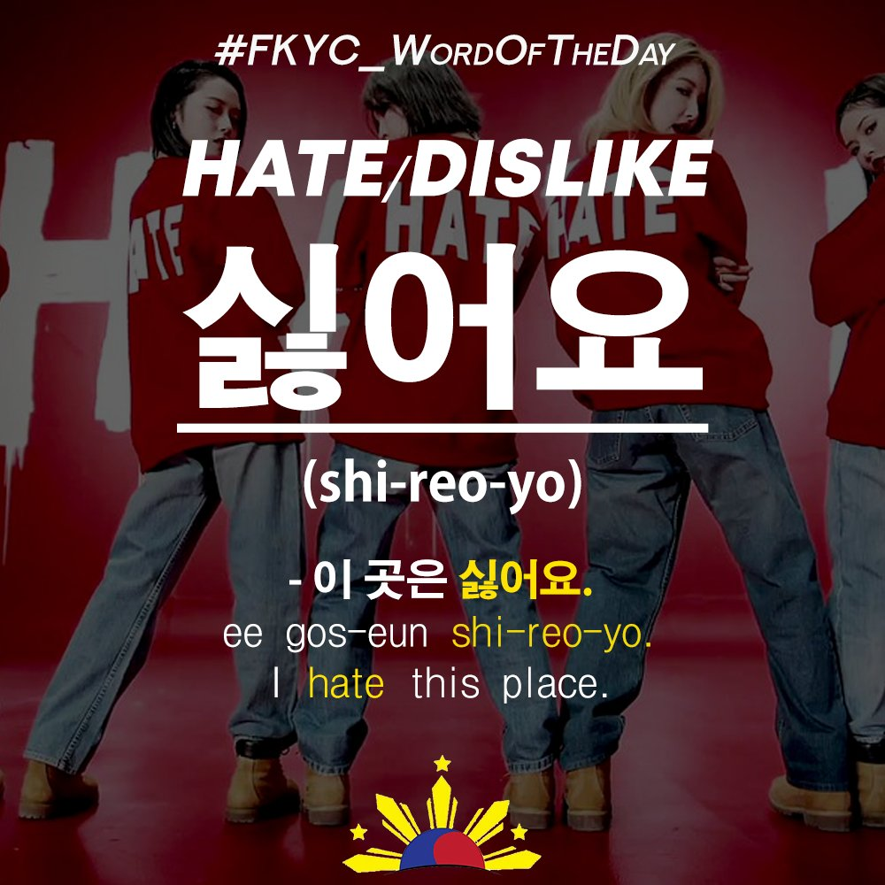 Hello Everyone :) 안녕하세요   Join FKYC to learn more about Korean language and culture #FKYC_WordoftheDay <br>http://pic.twitter.com/IIiCGRrzHR