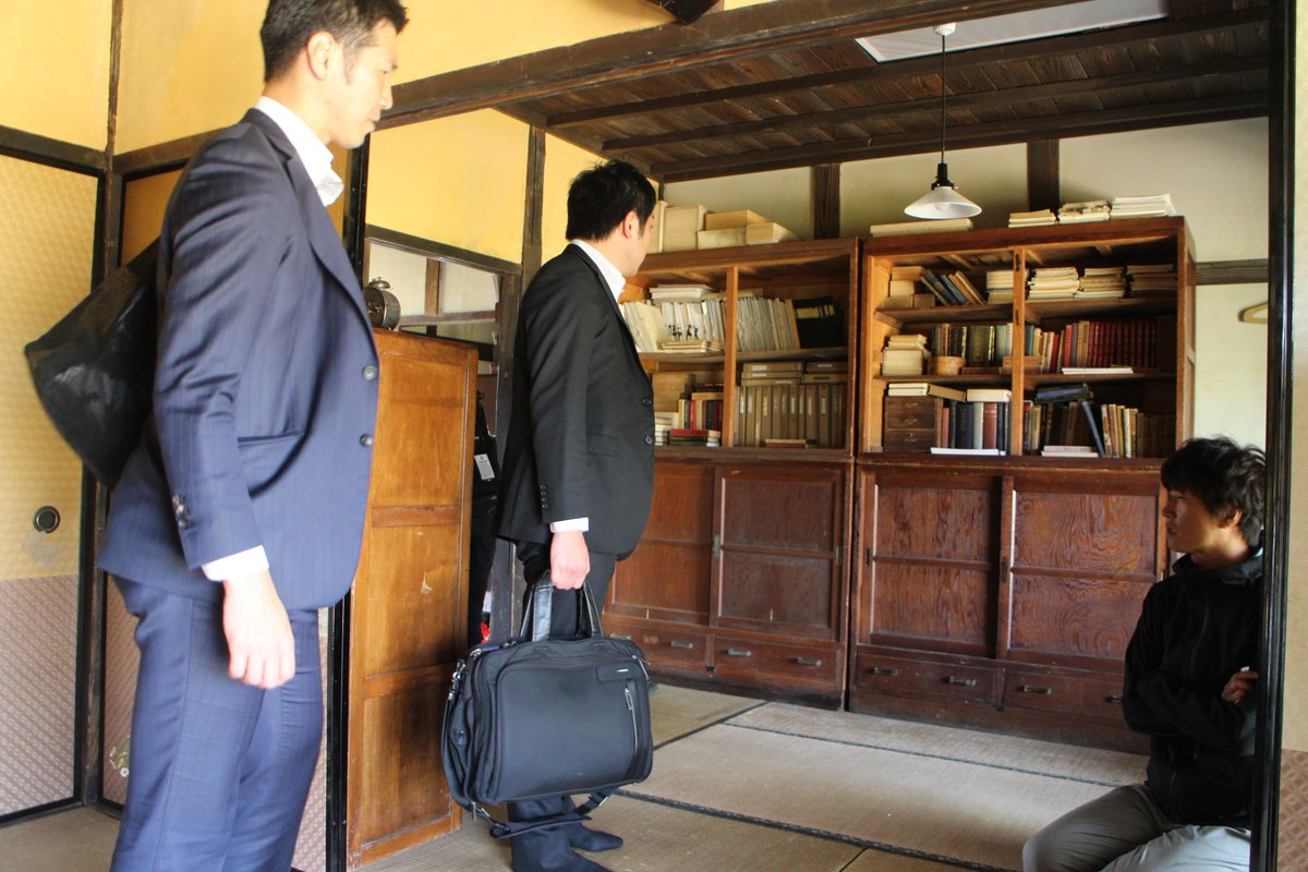 広島大学 東京オフィス