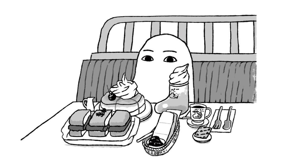 逸遊団のひびのさんの投稿画像