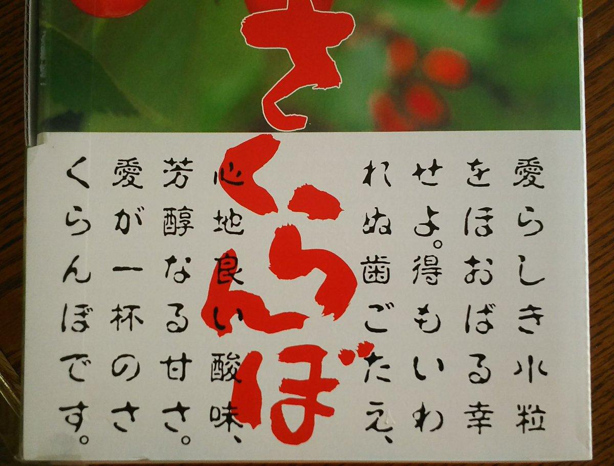 はづき@無事納棺さんの投稿画像