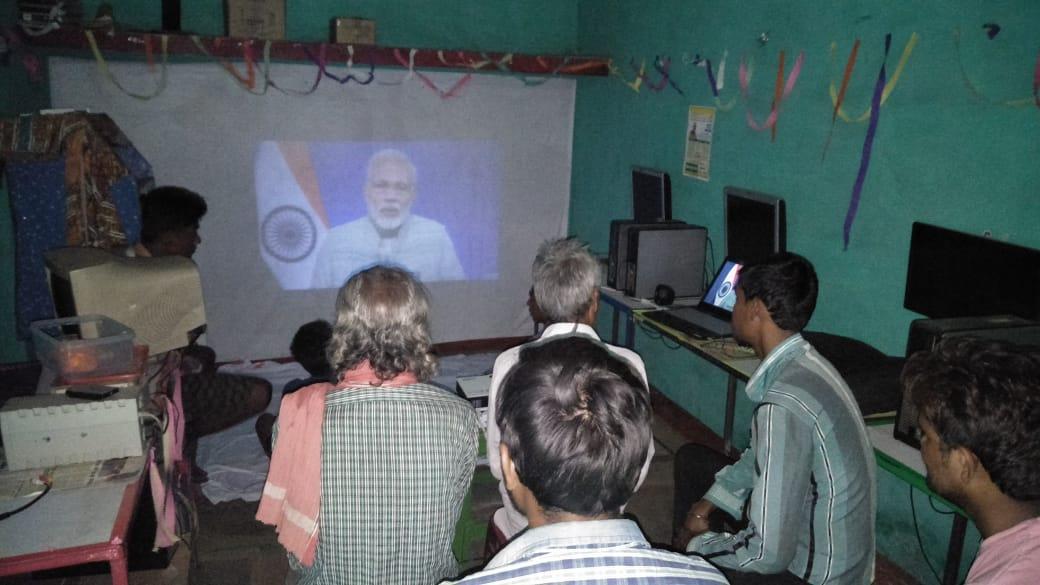 आजरायपुर जिले में सी एस सी के वी एल ई के माध्यम से प्रधानमंत्री श्री नरेन्द्र मोदी जी का किसानों के लिएवेबकास्ट दिखाया गया | @CSCegov_ @PMOIndia @ChhattisgarhCMO @OPChoudharyias @_DigitalIndia @CHiPSCgGov