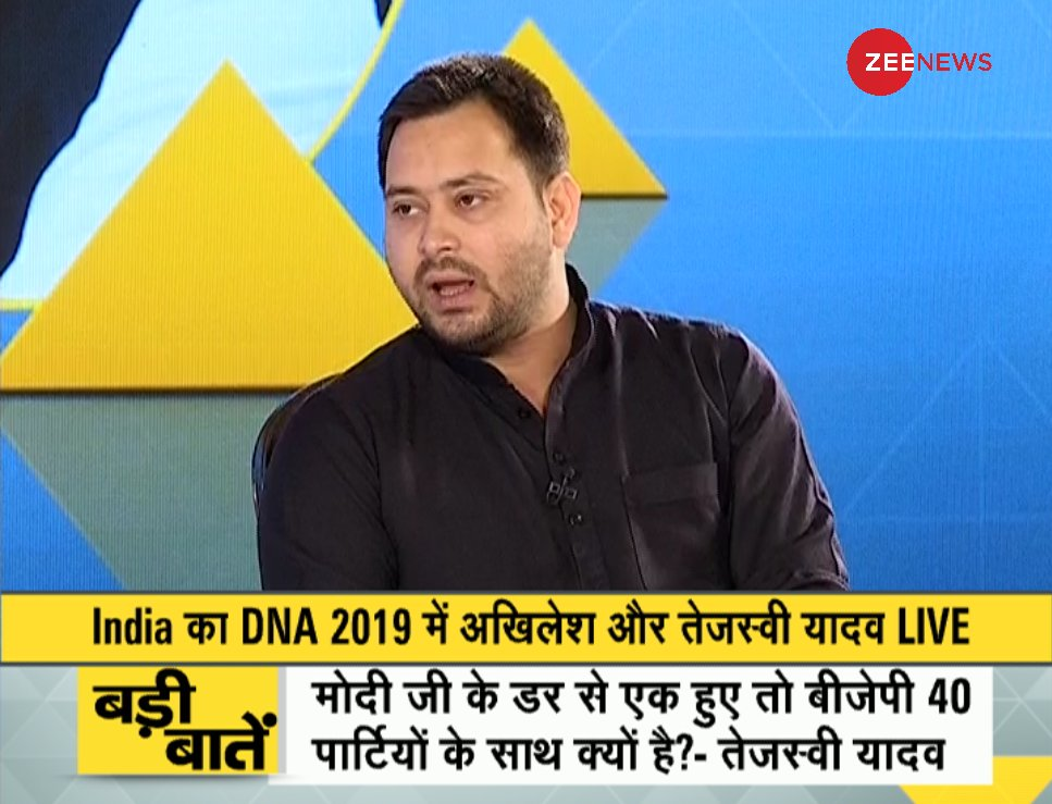 #IndiaKaDNA 2019  We have come together not to fight Modiji, but to save the constitution and the democracy: RJD leader @yadavtejashwi  Stay tuned with @ZeeNews for LIVE Updates  @sudhirchaudhary  https://t.co/RU5SDwr3RE