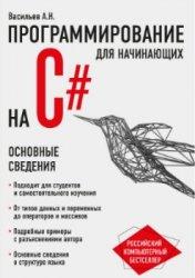 download Geometria Analitica: