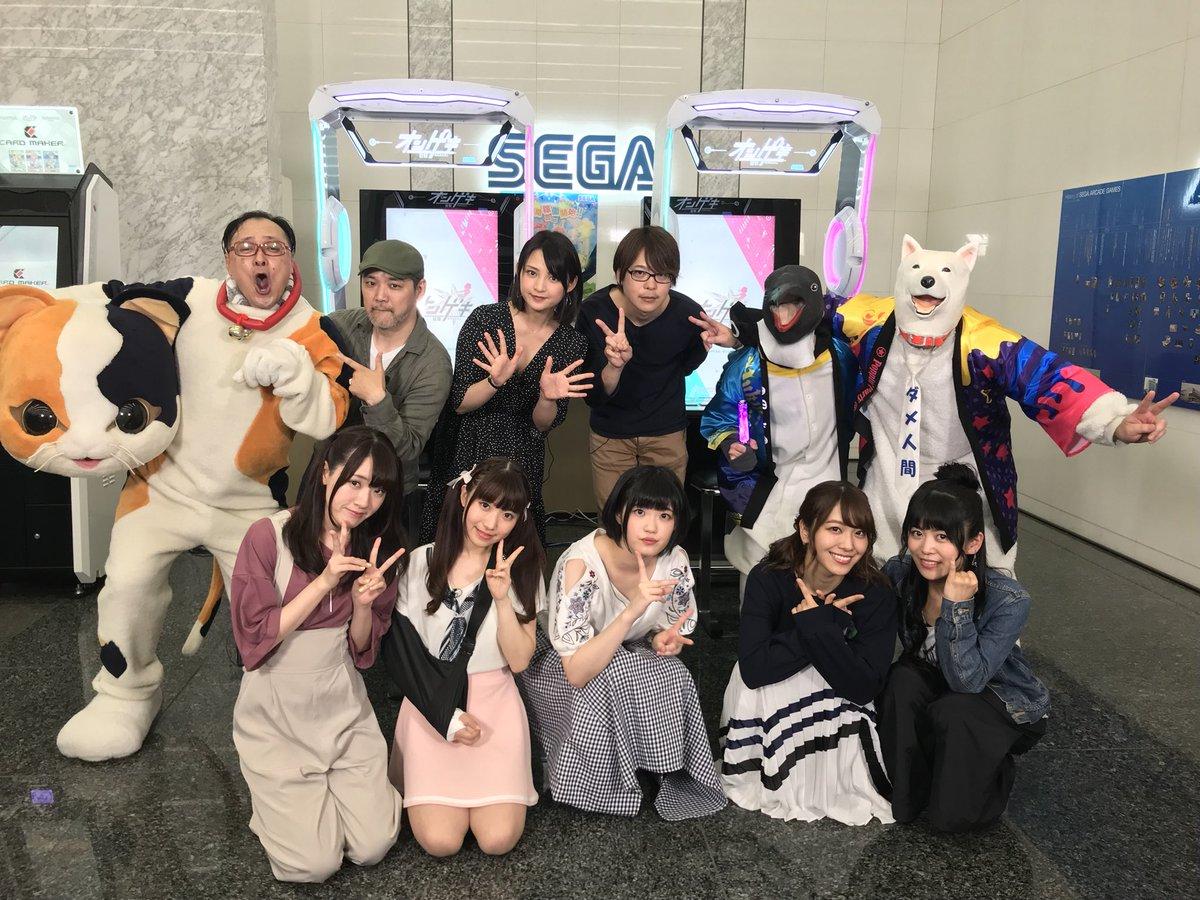 ゲキ!チュウマイ(maimai&チュウニズム&オンゲキ公式)'s photo on #maimai