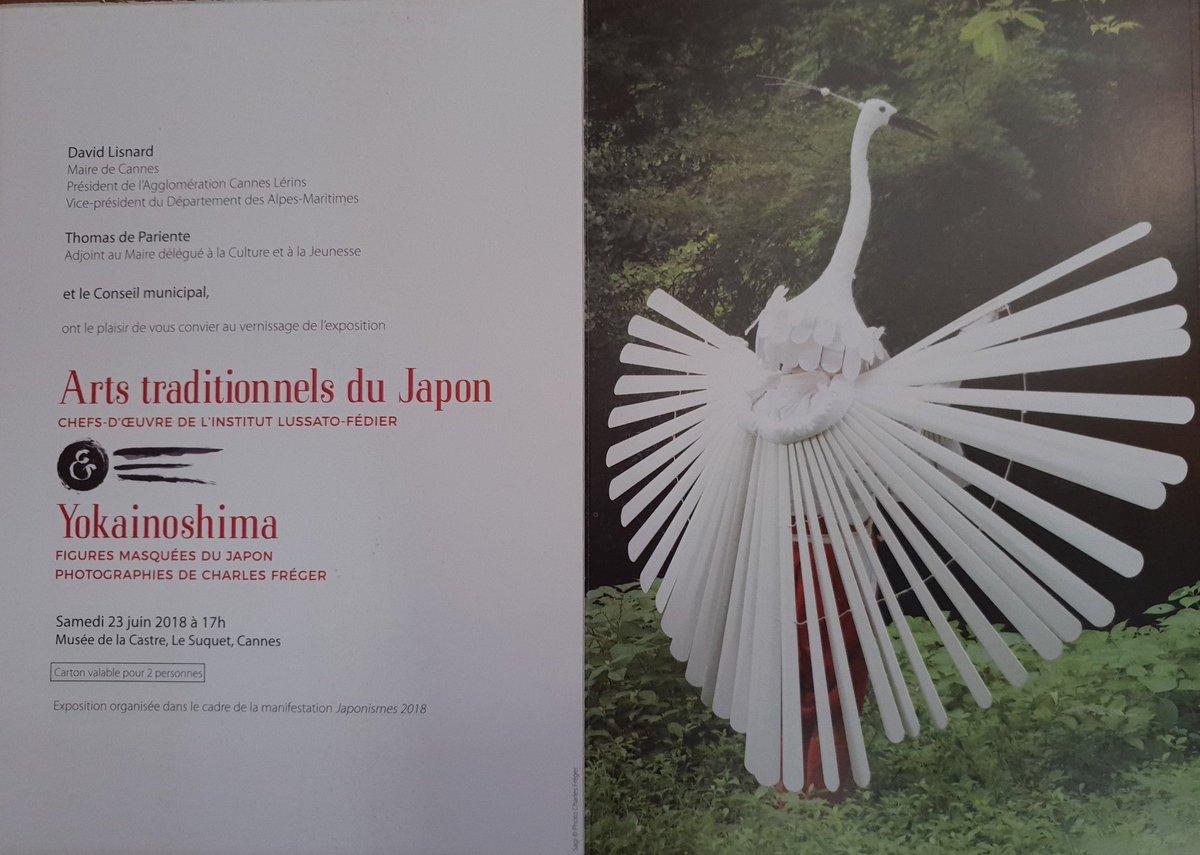 #exposition Les arts traditionnels du Japon à l'honneur #Cannes #MuseedelaCastre (23/06-28/10) Clin d'oeil à @cassava274deux1 #Japon #culture @TdePariente @villecannes @CannesIsYours