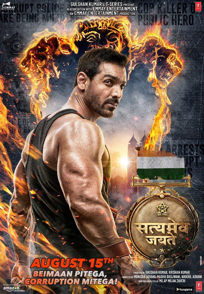 Satyameva Jayate First Look Poster starring John Abraham, Manoj Bajpayee