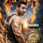 #SatyamevaJayateOn15Aug Twitter Photo
