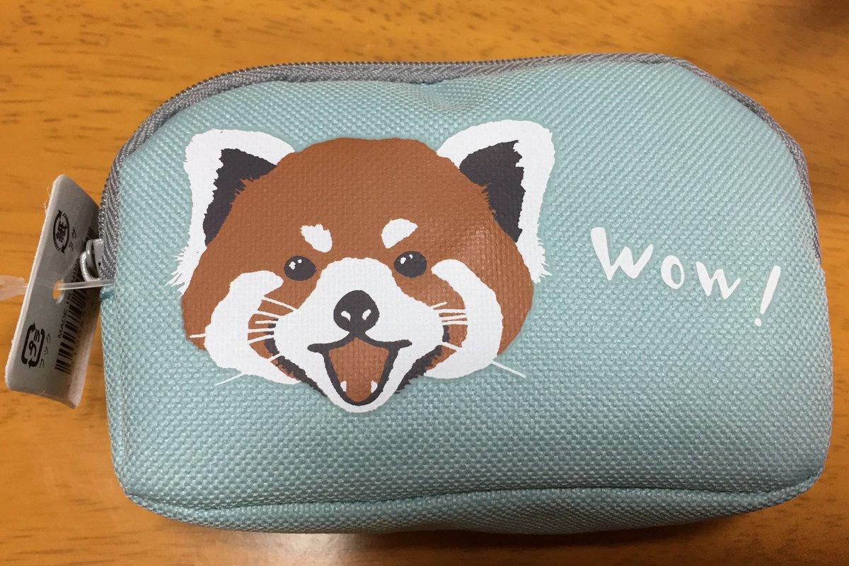 test ツイッターメディア - キャンドゥで買ってきました! 店頭に犬や猫の柄しかなく、店員さんに言ってレッサーパンダ柄の在庫を出してもらいました(^^;) #レッサーパンダ #キャンドゥ https://t.co/23QraEwOyK
