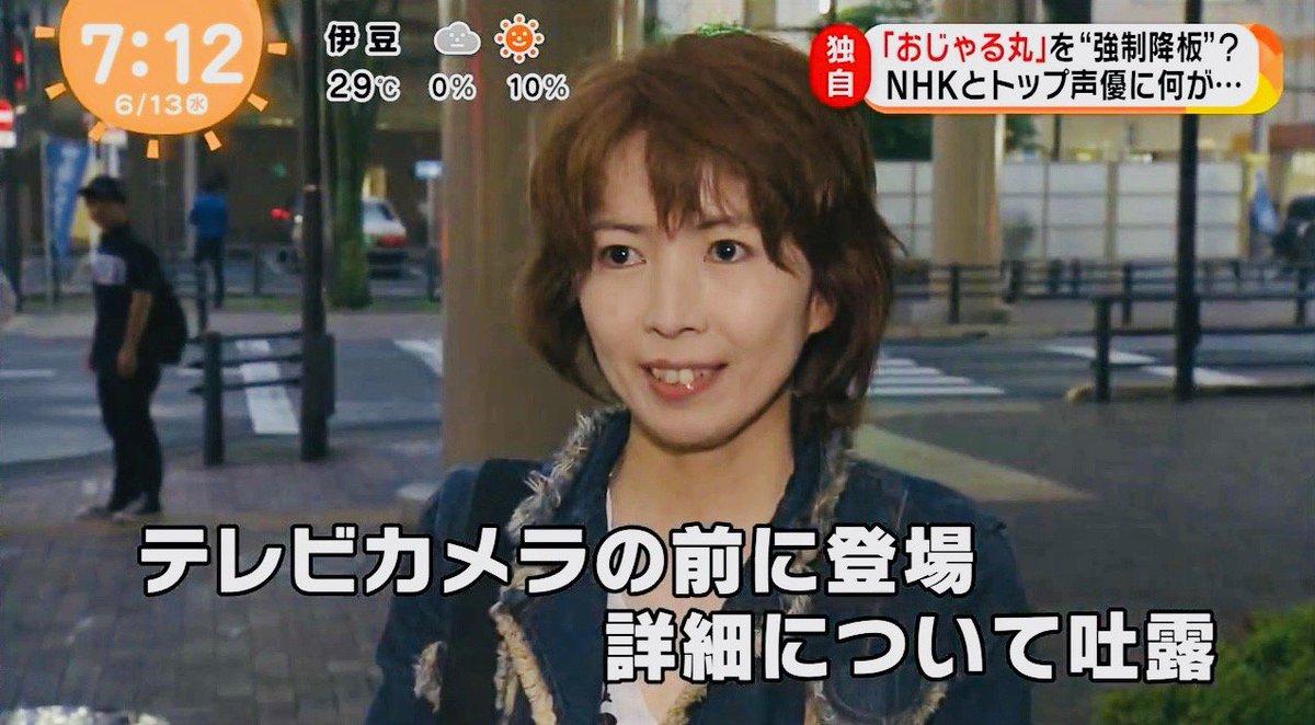 """小西寛子 on Twitter: """"引用:フ..."""