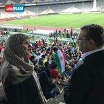 #ایران_اسپانیا Twitter Photo