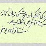 #mushtaqahmedyousufi Twitter Photo
