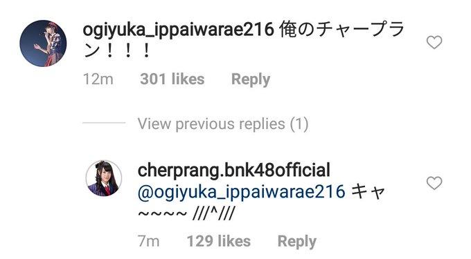 โอกิยูกะ: เฌอปรางของเค้า!!! เฌอ: กรี๊ดดดด ~~~ ///^/// *มีภาพประกอบ!!* *ยูกะ อย่าลืมกุ้งของน้องสิคสิคะ😂😂* #CherprangBNK48 #BNK48 ภาพถ่าย