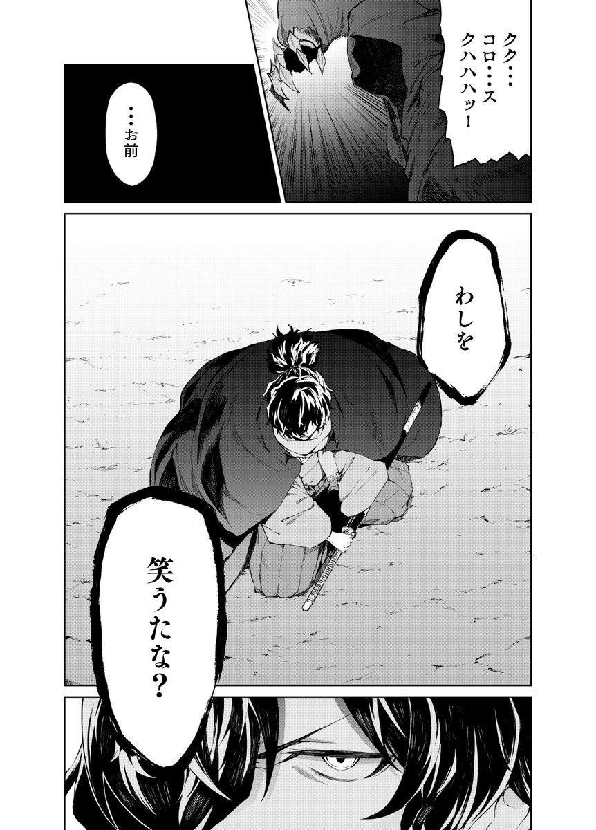 ミノリ◎1日目東ミ-40aさんの投稿画像