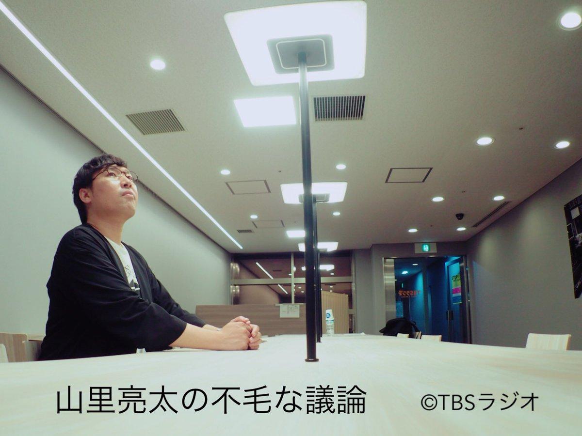 #星のギガボディ Latest News Trends Updates Images - miyazakimori