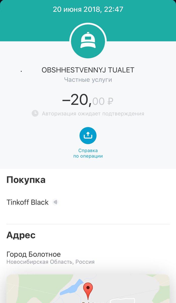 download Ртутное загрязнение