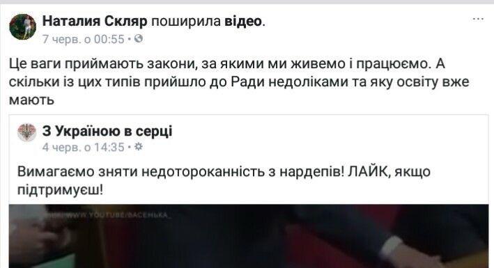 """Дорожнє будівництво на сьогодні є пріоритетом, - Порошенко відкрив рух на відремонтованій ділянці траси """"Бориспіль-Маріуполь"""" - Цензор.НЕТ 3080"""