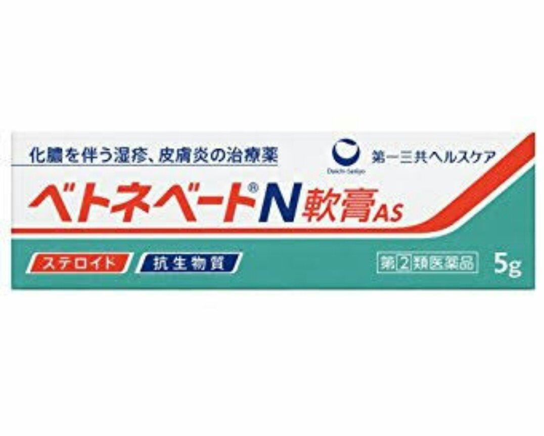 帯状疱疹 市販薬