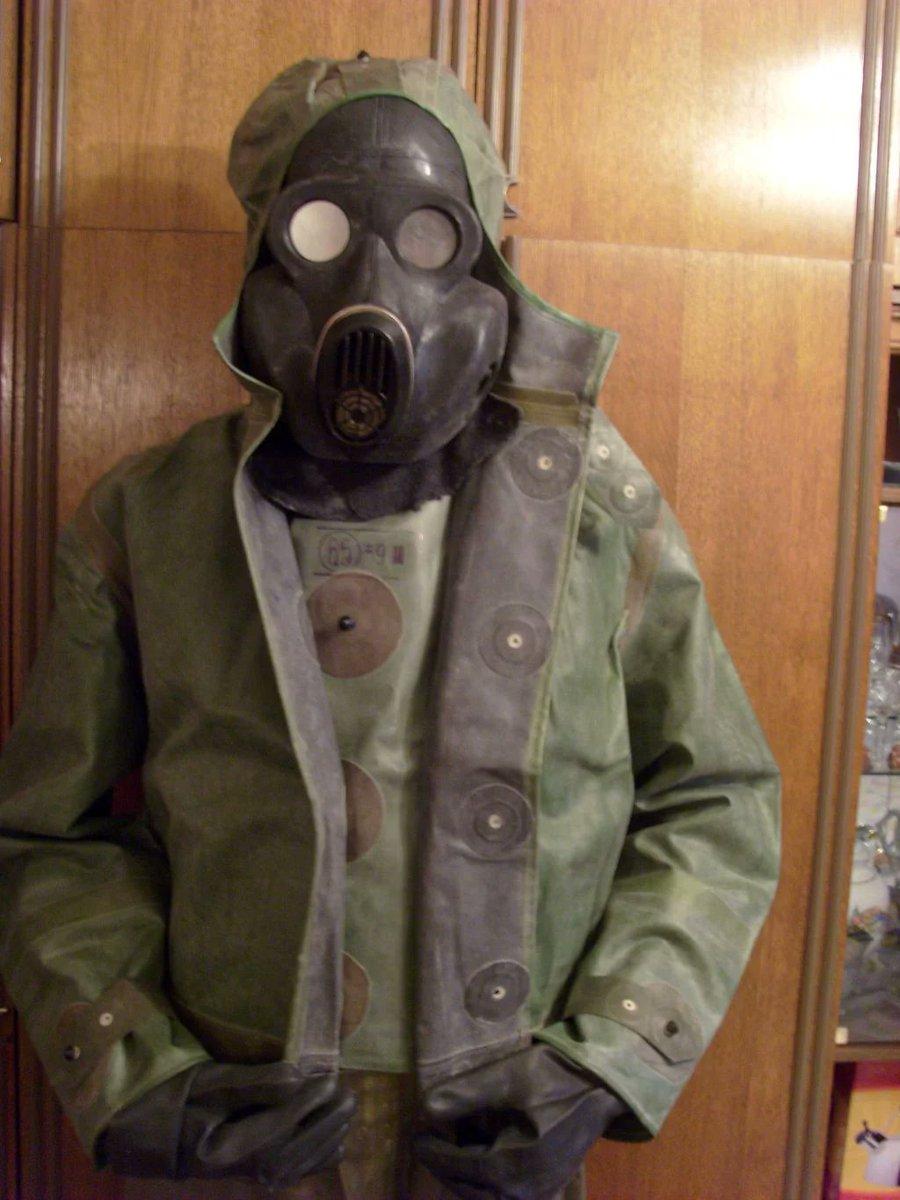 противорадиационный костюм фото вот этой