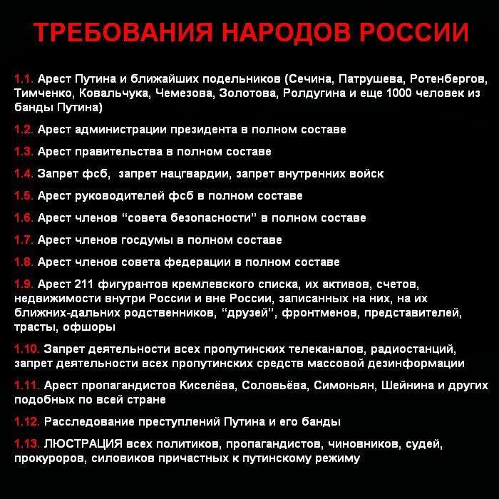 Глави МЗС Польщі та Британії обговорять спільну протидію російській дезінформації - Цензор.НЕТ 9753