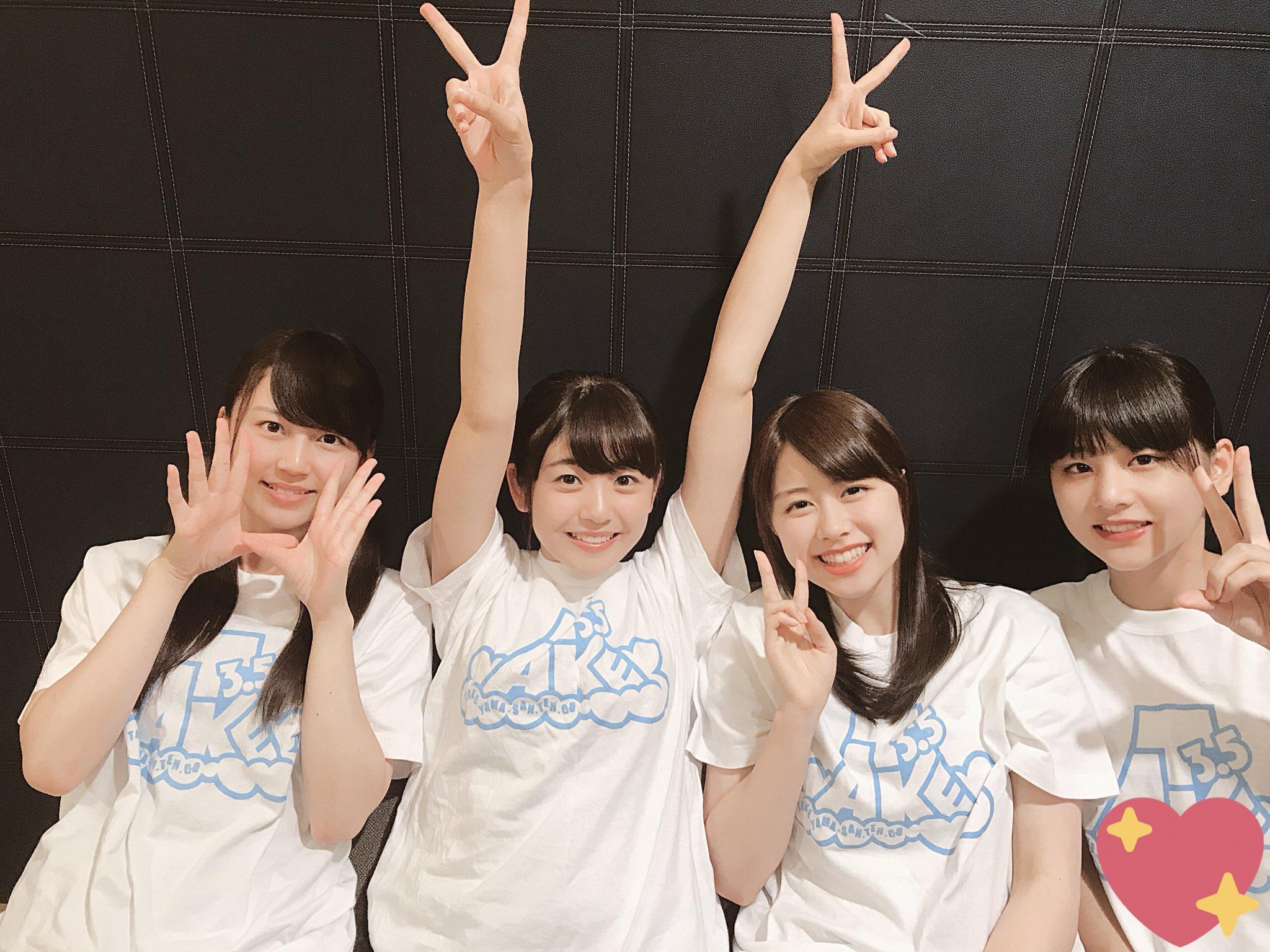 """たけやま3.5 GIRL'SBAND TAKEYAMA3.5 公式 On Twitter: """"#たけやま3.5 8"""
