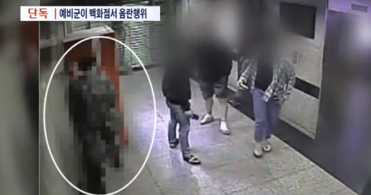 공공장소서 '자위행위' 한 23세 남성이 여자와 남자 행인에게 보인 반응은 정말 다르다 (영상): 남자가 나타나면 숨는다. 반면, 여자가 나타났을 때의 반응은 정 반대다. https://t.co/Uy44S1KdZ4