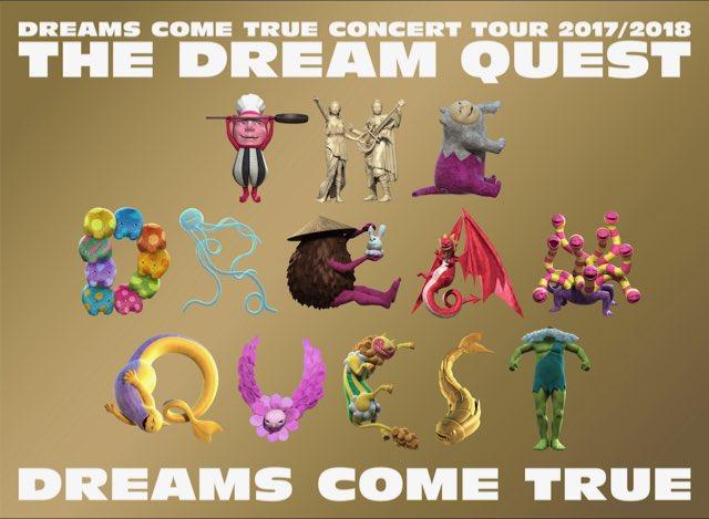 DREAMS COME TRUE CONCERT TOUR 2017/2018 -THE DREAM QUEST-に関する画像9