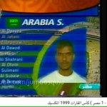 #السعوديه_مصر Twitter Photo