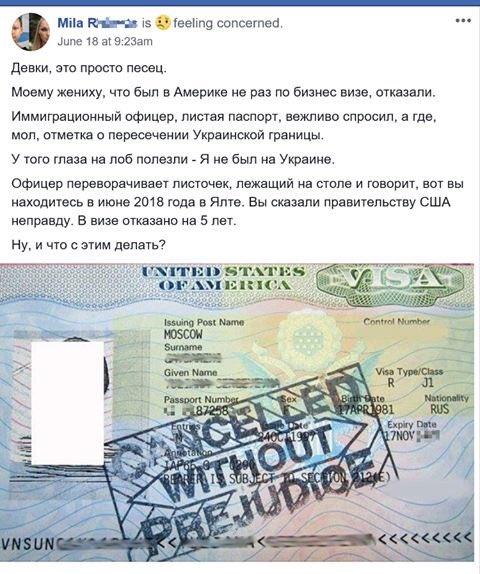 США закликали Росію негайно допустити українського омбудсмена до Балуха та Сенцова - Цензор.НЕТ 6738