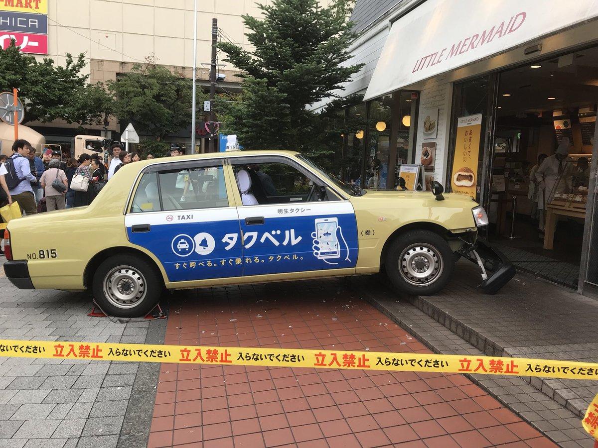 鷺沼駅前のパン屋にタクシーが突っ込む事故の現場画像