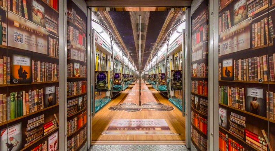 A #Pechino una #biblioteca di audiolibri in metropolitana: http://bit.ly/2DK3H9Q   - Ukustom