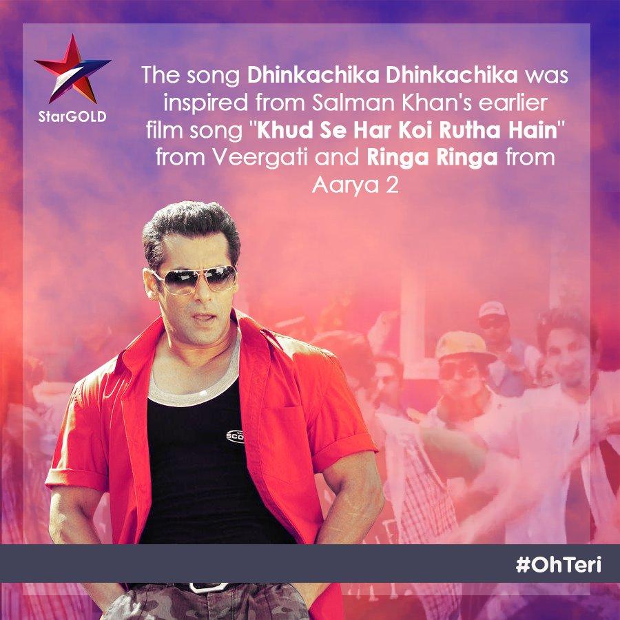Isi baat pe Dhinka Chika par ek dance ho jaye! #OhTeri