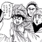 玉木宏と木南晴夏結婚と聞きつけてムラサキに失礼なことを堂々と聞くヨシヒコw