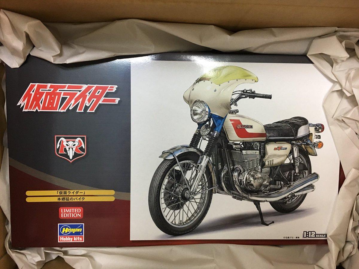 ハセガワ 仮面ライダー 本郷猛のバイク スズキ GT380 B プラモデル SP377に関する画像2