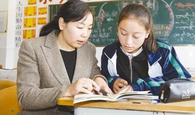 Lascia che le #risorse #educative di qualità mettano radici nell\