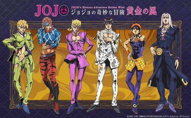 「ジョジョの奇妙な冒険」第5部「黄金の風」TVアニメ化!10月に放送開始 #jojo_anime https://t.co/9I1TVkLNzT
