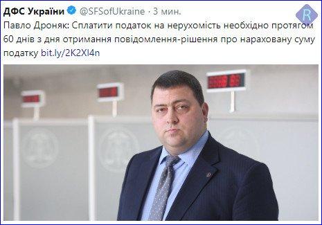 Буду делать все возможное, чтобы Антикоррупционный суд заработал до конца 2018 года, - Порошенко - Цензор.НЕТ 9012